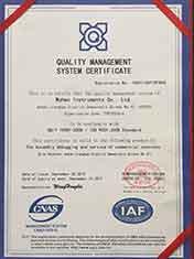IOS9001质量认证